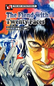 The Fiend with Twenty Faces, Edogawa Rampo